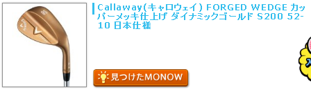 monow3_140322.png