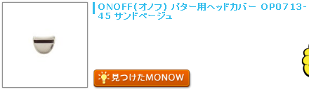 monow3_140323.png