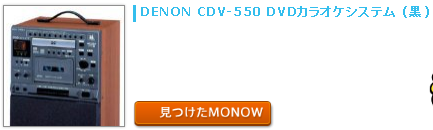 monow3_140325.png
