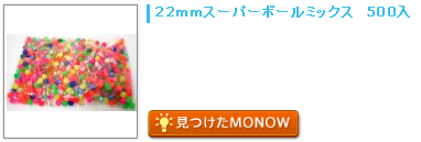 monow3_140326.png