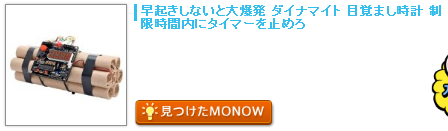 monow3_140414.png