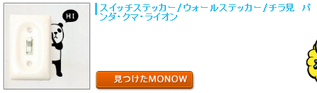 monow3_140416.png