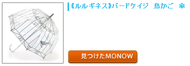 monow3_140417.png