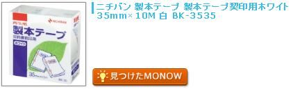monow3_140418.png