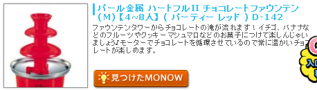 monow3_140425.png
