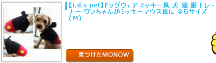 monow3_140430.png