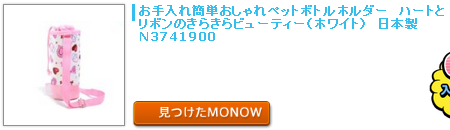 monow3_140504.png