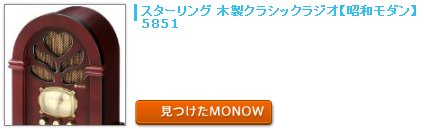 monow3_140508.png