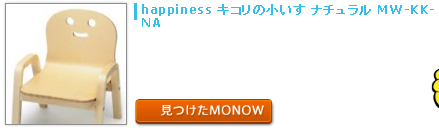 monow3_140510.png