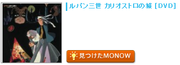 monow3_140513.png