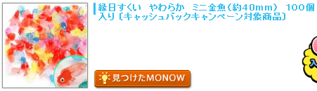 monow3_140514.png