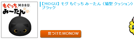 monow3_140519.png