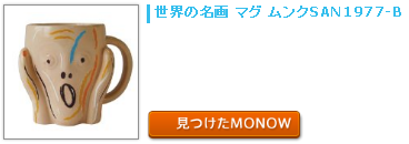 monow3_140522.png
