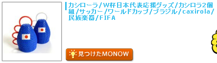 monow3_140524.png