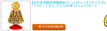monow3_140527.png