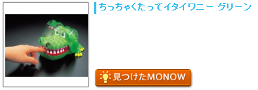 monow3_140531.png