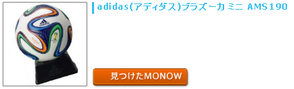 monow3_140601.png