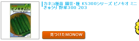 monow3_140603.png