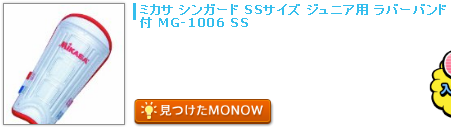 monow3_140604.png