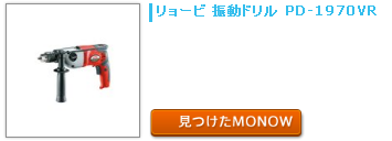 monow3_140612.png