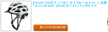 monow3_140614.png