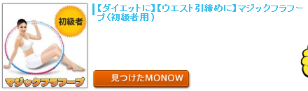monow3_140615.png