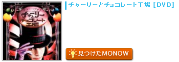 monow3_140617.png
