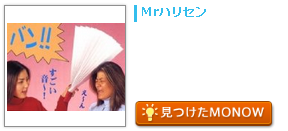 monow3_140618.png