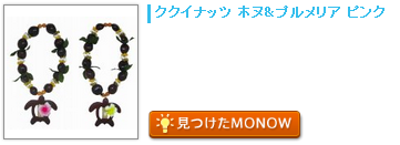 monow3_140622.png