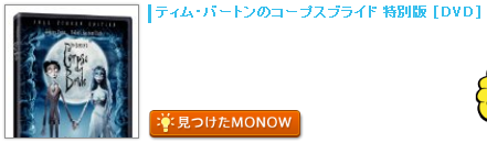 monow3_140626.png