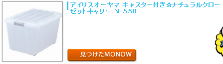 monow3_140628.png