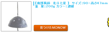 monow3_140629.png