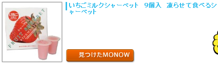 monow3_140630.png