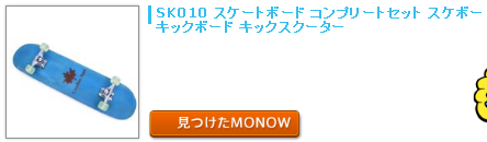 monow3_140701.png