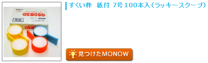 monow3_140703.png
