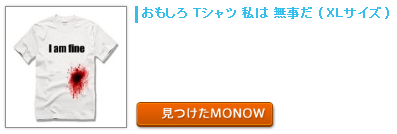 monow3_140708.png