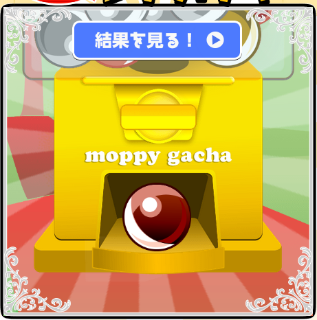 moppy4_140425.png