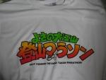 参加賞Tシャツ