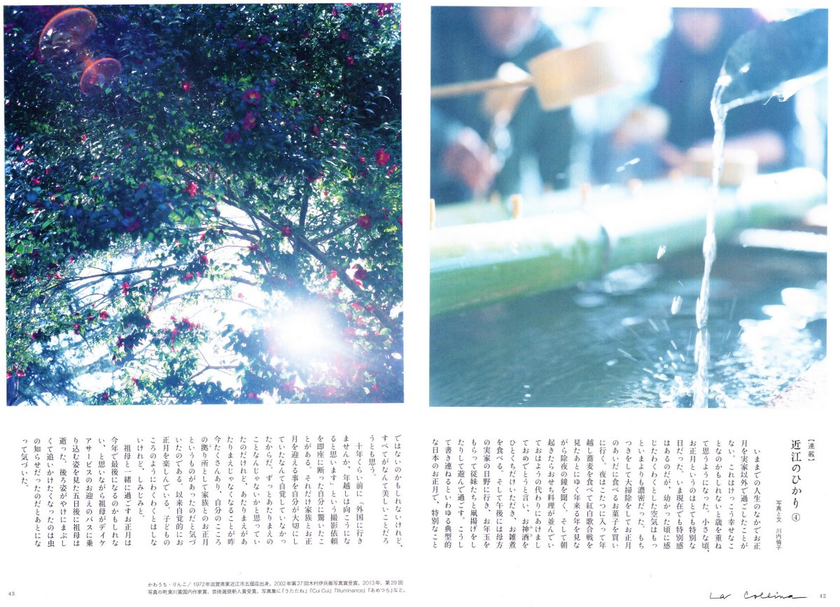 1-2014_10_20.jpg