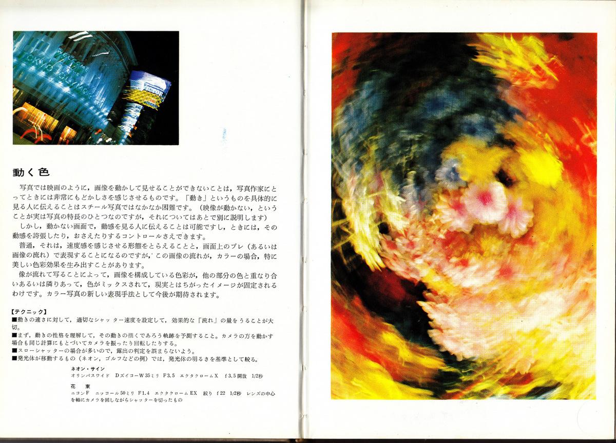 4-gendaisyashin no_0003
