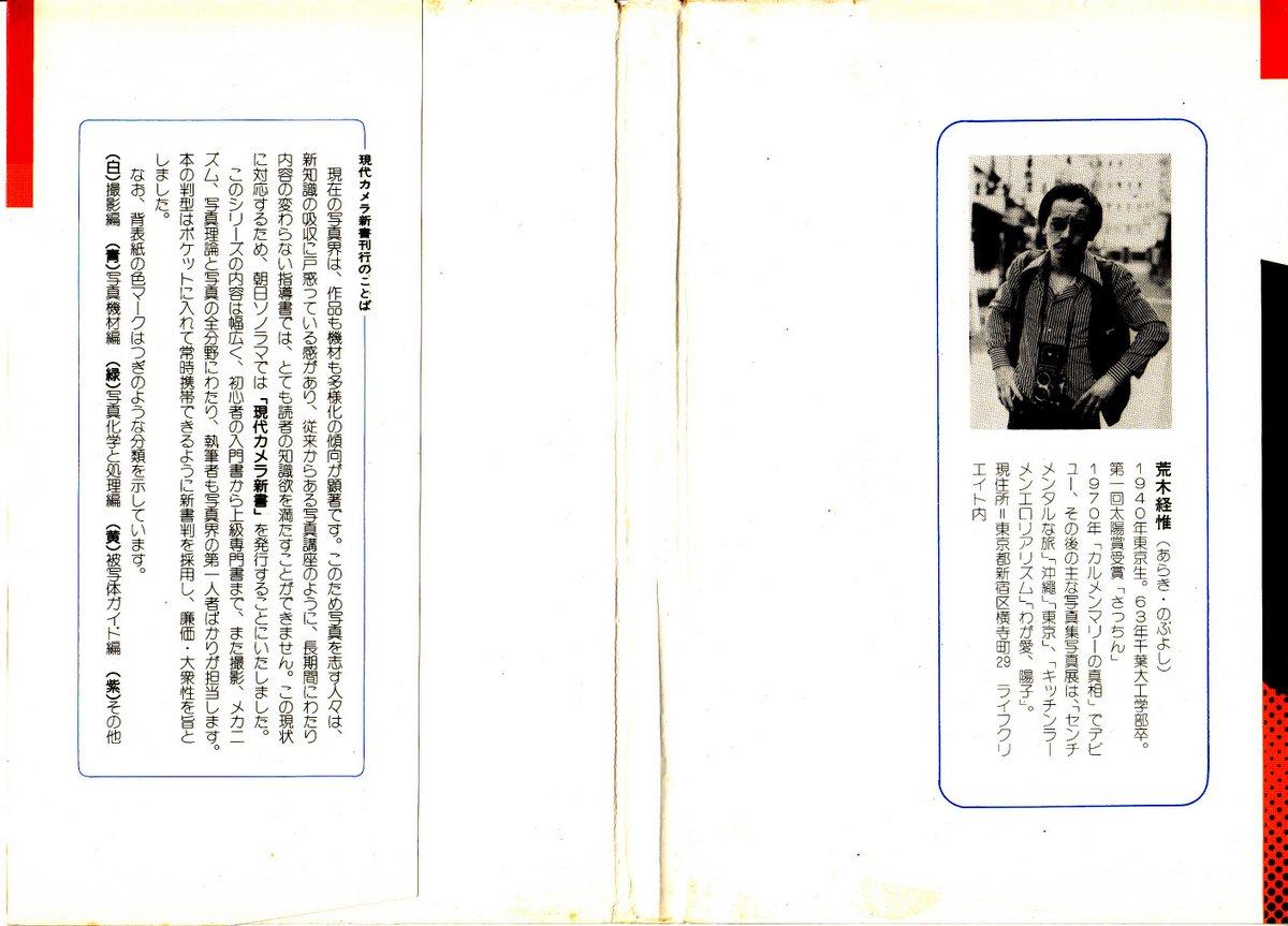 2-shashinheno tabi_0002
