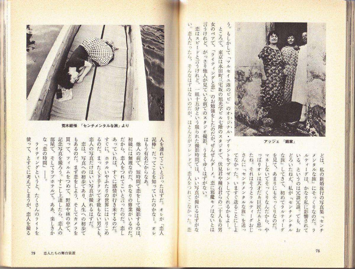 4-shashinheno tabi_0005
