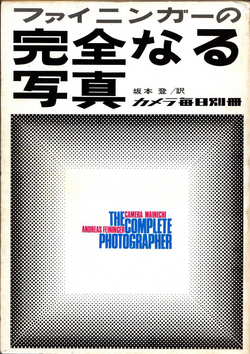 1-kanzennaru shashin-001