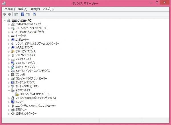 6_20140825160133ef6.jpg