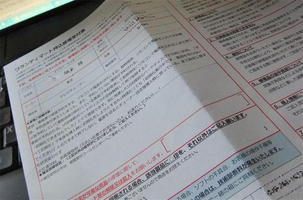 DSCF2083.jpg