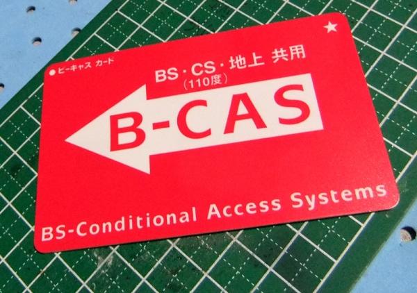 DSCF5070.jpg