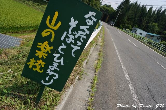 himawari1408-0001.jpg