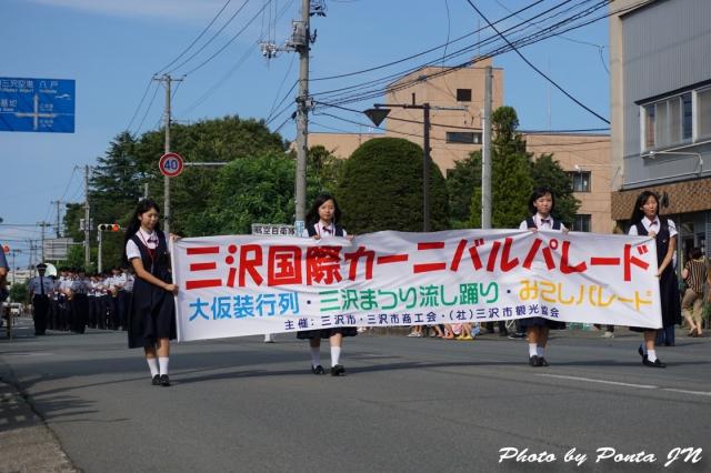 kasou14-0003.jpg