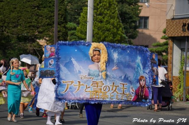kasou14-0019.jpg