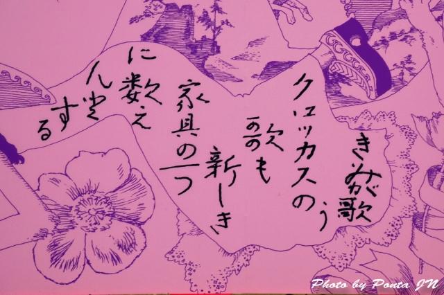 mmatsuri14-0023.jpg